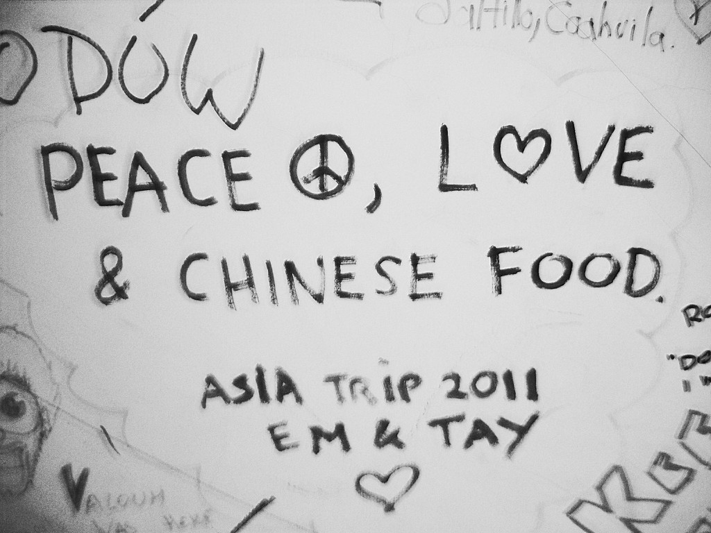 peace, love & chinese food